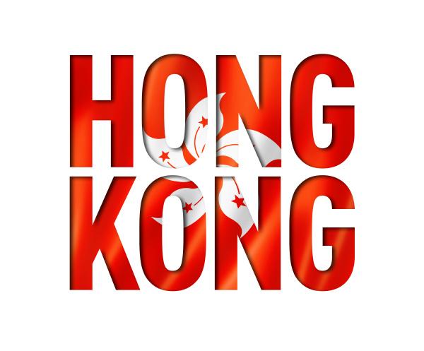 hong kong flag textschriftart