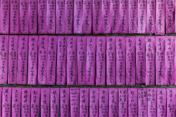 nahaufnahme von lila schriftrollen in der