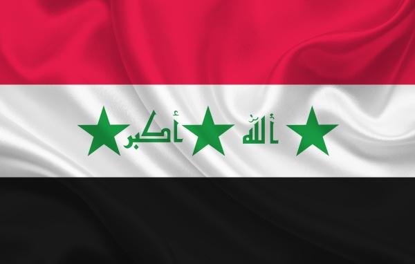 flagge des irakische land auf wellige