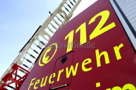 fire department 112