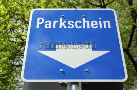 parking ticket automat shield