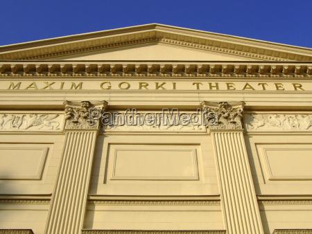 maxim gorki theater germany berlin