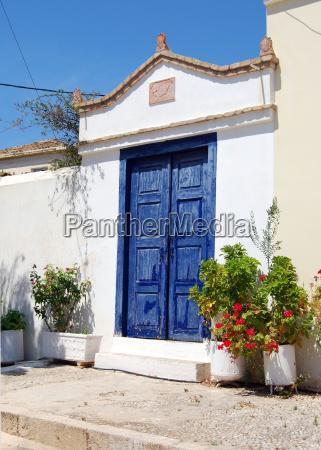 greek captains house