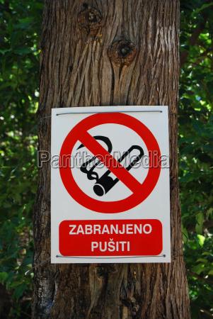 zabranjeno pusiti smoking banned