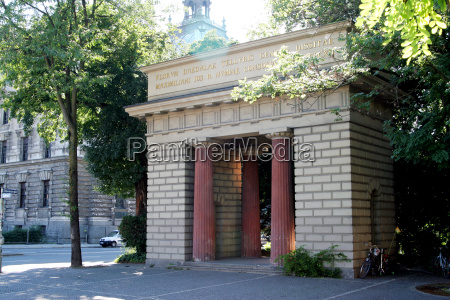gate to the old botanical garden