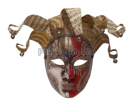 columbine mask