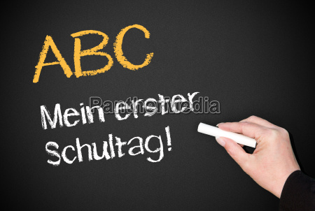 abc my first day of