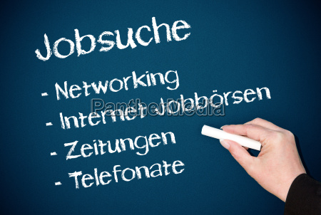 job search the way to