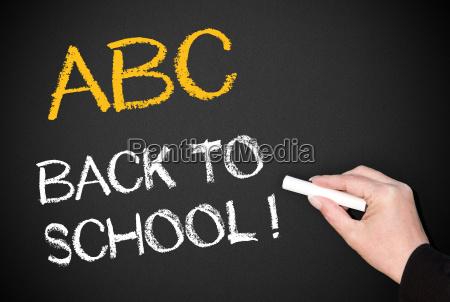 abc back to school