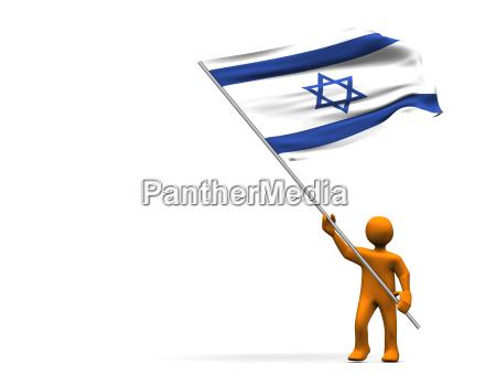 fan of israel