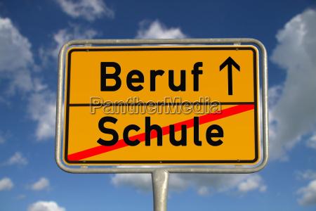 german ortsschild profession