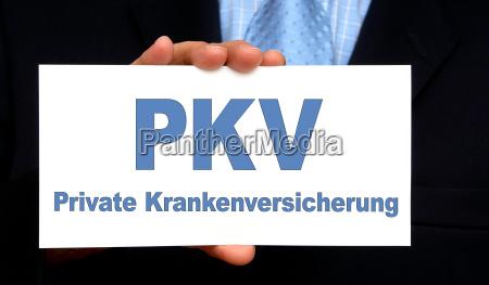 pkv private health insurance
