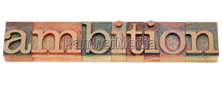 ambition word in letterpress type