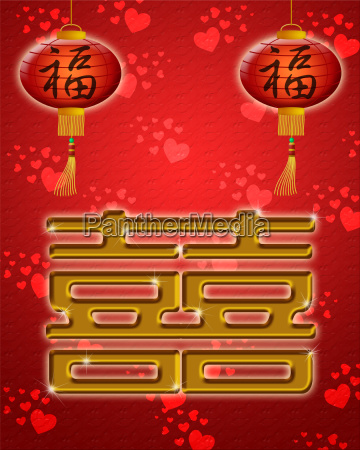 chinese wedding doble happiness symbol with