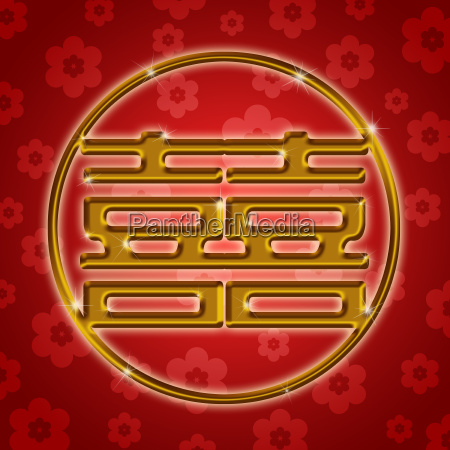 chinese wedding circle symbol with flowers
