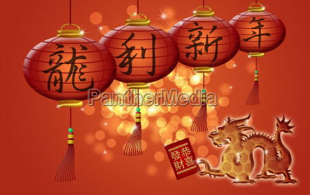 happy chinese new year dragon holding