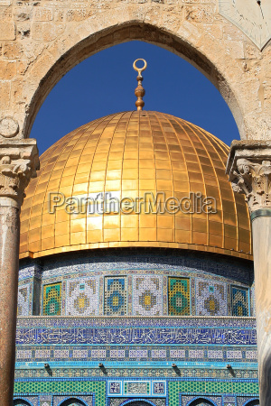 vertical oriented image of the dome