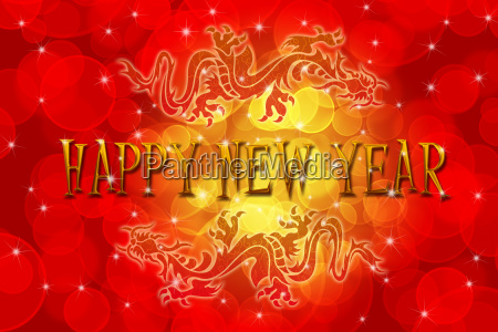 double chinese dragon with happy new