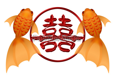 goldfish pair with double happiness chinese