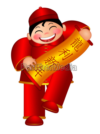 chinese boy holding scroll with text