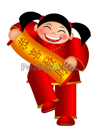 chinese girl holding scroll with text
