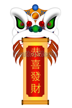 chinese lion dance head with happy