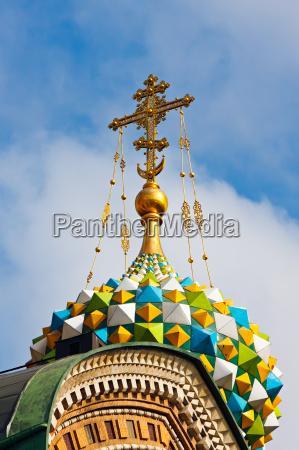 golden cross of russian orthodox church