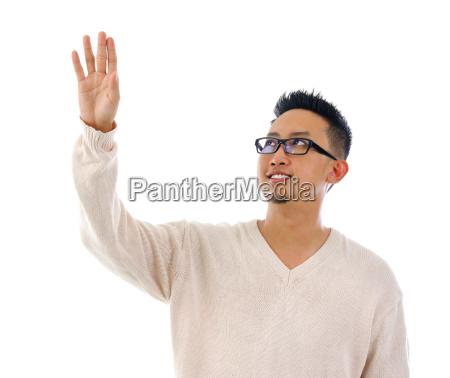 touching on transparent virtual screen