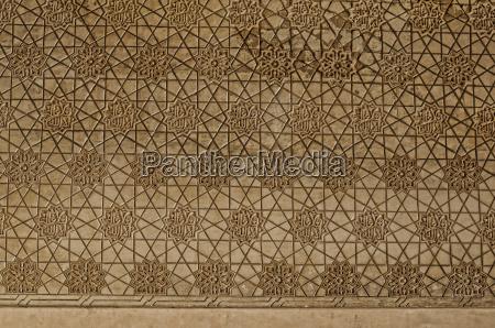 islamische ornamente an der wand