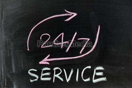 247 dienst