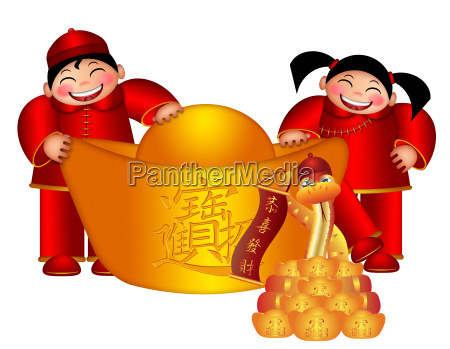chinese boy and girl holding big