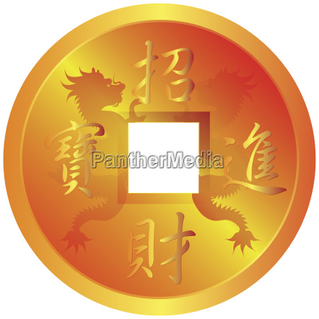 chinese gold coin with dragon symbols