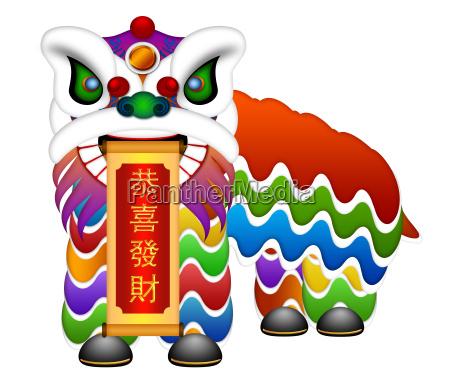chinese lion dance full body illustration