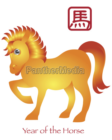 chinese new year of the horse