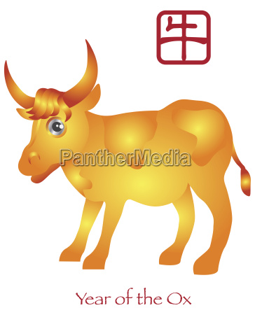 chinese new year of the ox
