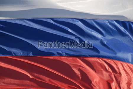 russian flag in the wind