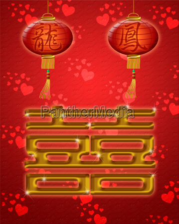 chinese wedding double happiness symbol with