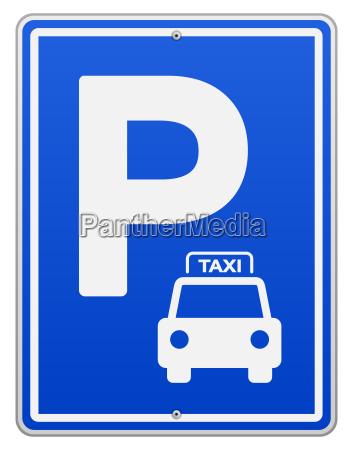 blue vector parking sign