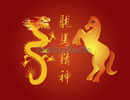 chinese new year dragon and horse
