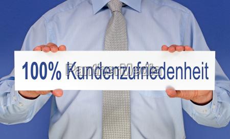 100 percent customer satisfaction