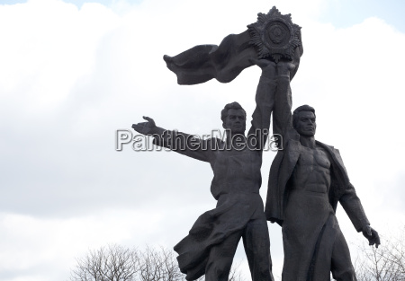 monument to reunion of ukraine and