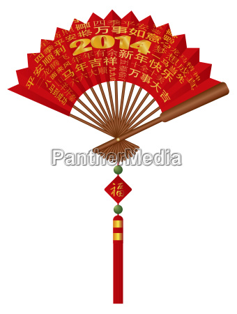 2014 red chinese fan with greetings