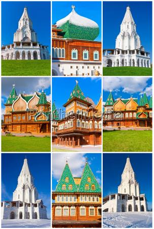 kolomenskoe park in moscow