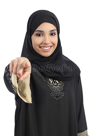 saudi arab woman pointing at you