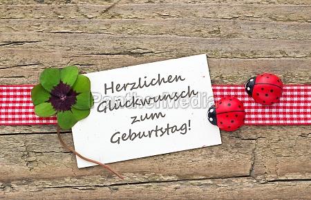 birthday birthday card happy birthday german