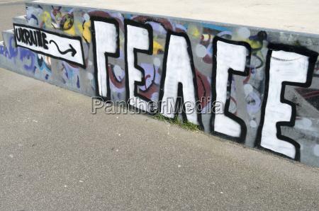 freiheit ungebundenheit graffiti politik revolution ukraine