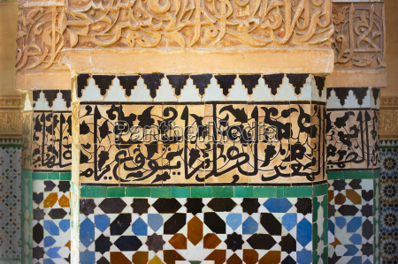 religion kacheln baustil architektur baukunst marokko