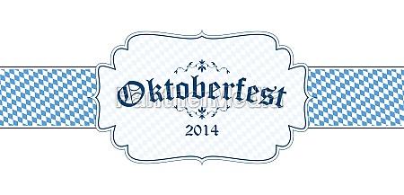 oktoberfest banner with text oktoberfest 2014