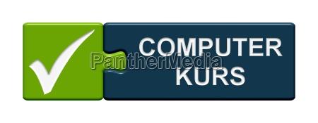 puzzle button green blue computer course