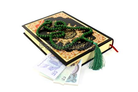 whipped koran with egyptian piasters